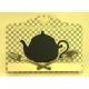 Lutrin en bois - Support de livre de recette décor vintage théière
