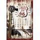 Plaque en métal 20 X 30 cm Route 66 : calendrier perpétuel avec éolienne